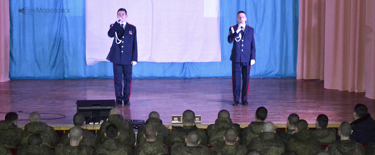 Морозовск концерт к Дню вывода войск из Афганистана