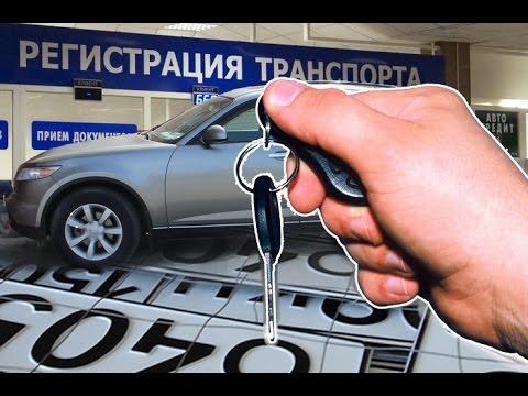 Морозовск ГИБДД