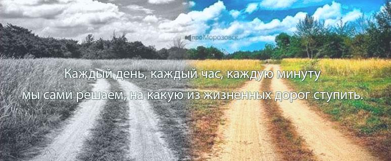 Психолог в Морозовске