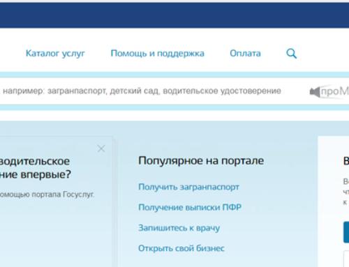 Морозовская полиция информирует